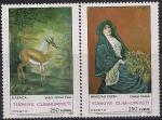 "Турция 1970 год. Картины Ш. Ахмеда ""Косуля"" и Щ. Хамди ""Женщина с мимозой"". 2 марки"