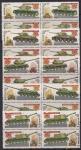 СССР 1984 год. Оружие Победы. Танки и самоходные артиллерийские установки (5399-5403). 5 квартблоков