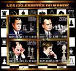Чад 2015 год. Шахматы. Известные гроссмейстеры (1). Гашеный малый лист