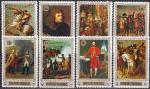 Руанда 1969 год. 200 лет со дня рождения Наполеона. Французская живопись. 8 марок