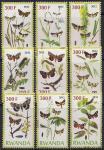 Руанда 2012 год. Бабочки. 9 марок