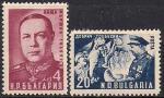 Болгария 1950 год. Годовщина смерти маршала Ф. Толбухина. 2 марки с наклейкой