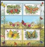 Таджикистан 1998 год. Бабочки и мотыльки (341.71). Малый лист