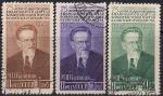 CCCР 1950 год. 75 лет со дня рождения М.И. Калинина. 3 гашеные марки