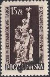 Польша 1950 год. Ярмарка товаров в Польше. 1 марка