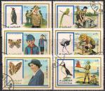 Фуджейра 1972 год. Скауты и птицы. 6 гашеных марок