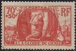 Франция 1939 год. Памятник французским первооткрывателям. 1 марка с наклейкой