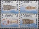 Филиппины 2009 год. Ракообразные (377.4262). 4 марки