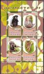 Конго 2010 год. Обезьяны. Малый лист