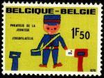 Бельгия 1970 год. Юный филателист. 1 марка