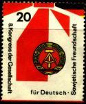 ГДР 1969 год. Непочтовая марка. 20 лет советско-германской дружбе. Герб ГДР