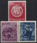 Румыния 1951 год. Молодёжный фестиваль в Берлине. 3 марки с наклейкой