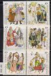 Украина 2002 год. Национальная одежда. 6 марок