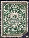 Череповецкая земская почта. 1 гашеная марка номиналом 3 копейки