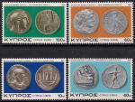 Кипр 1977 год. Старинные монеты. 4 марки