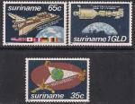 Суринам 1982 год. Мирное освоение космоса. 3 марки
