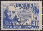 Бразилия 1947 год. Визит президента Трумэна в Бразилию. 1 марка