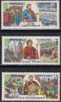 Украина 2002 год. Украинские гетманы. 3 марки. (ua0244