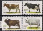 Украина 2015 год. Породы коров. 4 марки. (367,841