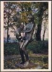 """ПК. Скульптура Т.И. Коленковой """"Игра"""", 1977 год"""