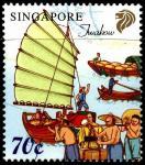 Сингапур 1999 год. Перевозка грузов на парусных судах и каноэ. 1 марка из серии (ном. 70)