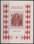 Монако 1973 год. 25 лет организации Красный Крест Монако. Изображения святых. Блок