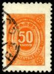 Непочтовая гашеная марка министерства связи СССР (12 х 20 мм). Абонентская плата 50 копеек