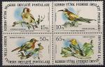 Турция 1983 год. Птицы. 4 марки (н