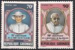 Габон 1981 год. Знаменитые миссионеры. 2 марки
