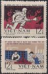 Вьетнам 1969 год. 15 лет освобождению Ханоя. 2 марки
