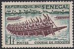 Сенегал 1961 год. Состязания на пирогах. 1 марка из серии (ном 1)