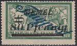 Германия Рейх (Мемель) 1922 год. Авиапочта. НДП нового номинала (80 пфеннигов) на марке с номиналом 45 сантимов. 1 марка с наклейкой из серии