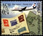 Сербия и Черногория 2005 год. День почтовой марки. 1 марка