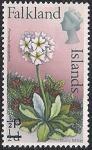 Фолклендские острова 1971 год. Цветок примула обыкновенная. 1 марка из серии с НДП (ном 1/2)