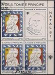 Сан-Томе и Принсипи 1981 год. 100 лет со дня рождения П. Пикассо. Часть гашеного листа с правым верхним купоном