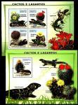 Гвинея-Бисау 2008 год. Ящерицы и кактусы. Малый лист + блок