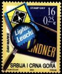 Сербия и Черногория 2004 год. День почтовой марки. 1 марка