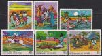 Гвинея 1968 год. Африканские сказки. 6 марок