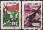 Вьетнам 1972 год. Действия авиации США в Северном Вьетнаме. 2 гашеные марки