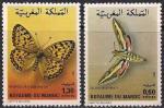 Марокко 1982 год. Бабочки. 2 марки