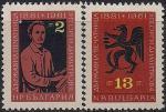 """Болгария 1962 год. 80 лет Государственной типографии """"Г. Димитров"""". Эмблема типографии. 2 марки"""
