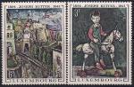 Люксембург 1969 год. Живопись Ж. Куттера. 2 марки