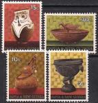 Папуа Новая Гвинея 1970 год. Местные ремесла. 4 марки
