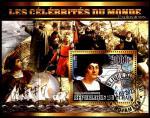 Чад 2015 год. Знаменитые личности. Христофор Колумб. Гашеный блок