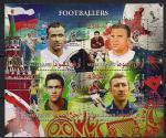 Сомали 2017 год. ЧМ по футболу в России. Знаменитые футболисты. Гашеный малый лист