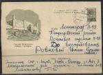 ХМК. Таллин. Вышгород. № 60-236, 11.10.1960 год, переоценка, прошёл почту