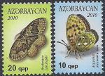 Азербайджан 2010 год. Бабочки (010.366). 2 марки