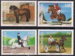 Словения 1999 год. Лошади (2). 4 марки