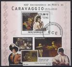 Мозамбик 2010 год. 400 лет со дня смерти Караваджио. Картины барокко. 1 гашёный блок