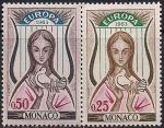 Монако 1963 г. ЕВРОПА. Девушка с голубкой. 2 марки